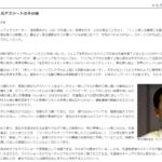 【メディア情報】日本経済新聞に掲載されました