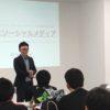 「ぷよぷよ」プロ選手向け研修会を開催